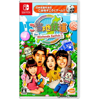 [Switch] Local railroad for Nintendo Switch! (local railroad four Nintendo switch!) (20180222)