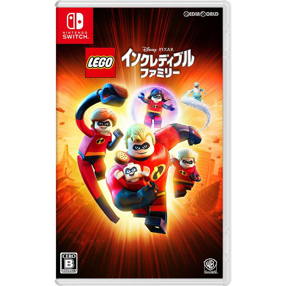 【新品即納】[Switch]レゴ® インクレディブル・ファミリー(LEGO The Incredibles)(20180802)