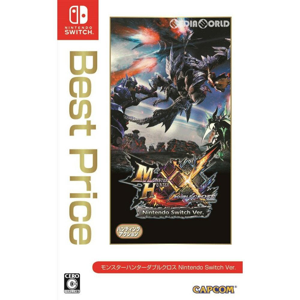 【新品即納】[Switch]モンスターハンターダブルクロス(MHXX / Monster Hunter Double Cross) Nintendo Switch Ver.(ニンテンドースイッチバージョン) Best Price(HAC-2-AAB7A)(20181115)