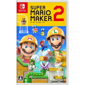 【新品即納】[Switch]スーパーマリオメーカー 2(Super Mario Maker 2)(20190628)