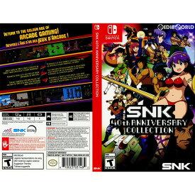 【中古】[Switch]SNK 40th Anniversary Collection(SNK 40th アニバーサリーコレクション) Standard Edition(北米版)(HAC-P-AP3TA)(20181113)