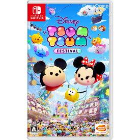 【新品】【お取り寄せ】[Switch]ディズニー ツムツム フェスティバル(20191010)
