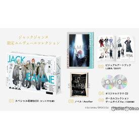 【予約前日発送】[Switch]ジャックジャンヌ(JACKJEANNE) 限定ユニヴェールコレクション(20200805)