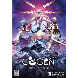 【予約前日発送】[Switch]COGEN:(コーゲン) 大鳥こはくと刻の剣 限定版(20220127)