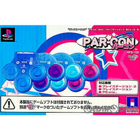 【中古】[ACC][PS]PlayStation/PS one/PlayStation2対応 パーコン(お茶の間バトルセット対応コントローラ4個) ソニーライセンス商品 HORI(HPS-102)(20001214)