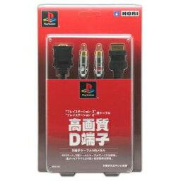 [ACC]供[PS3]PS3/PS2使用的D端子電纜HG金屬HORI(HP3-05)(20061130)