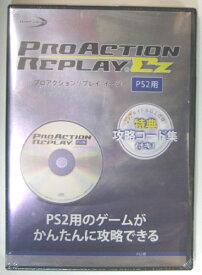 【中古】[ACC][PS2]プロアクションリプレイ EZ(イージー) デイテル・ジャパン(DJ-P2PAR-BK)(20040131)