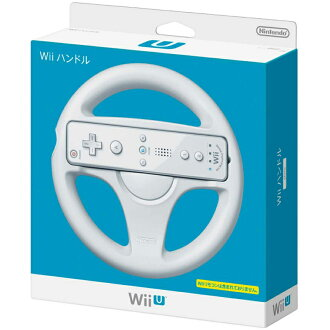 [OPT] Wii steering wheel (for Wii/Wii U) Nintendo (RVL-A-HA)(20080410)