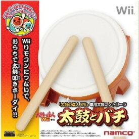 【中古】[ACC][Wii]太鼓とバチ 太鼓の達人Wii/Wii U専用太鼓コントローラ バンダイナムコエンターテインメント(RVL-A-TC)(20081211)