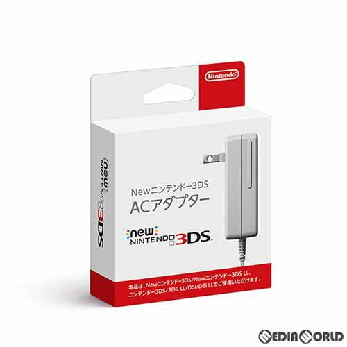 【新品即納】[ACC][3DS]Newニンテンドー3DS ACアダプター 任天堂(WAP-002(JPN))(20081210)
