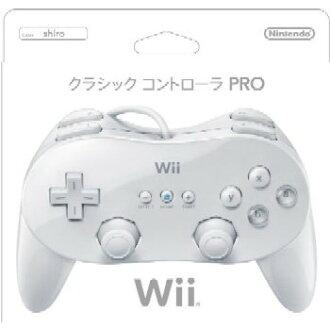 [ACC] [Wii] classical music controller PRO (professional) margin (for Wii/Wii U) Nintendo (RVL-A-R2W)(20090801)