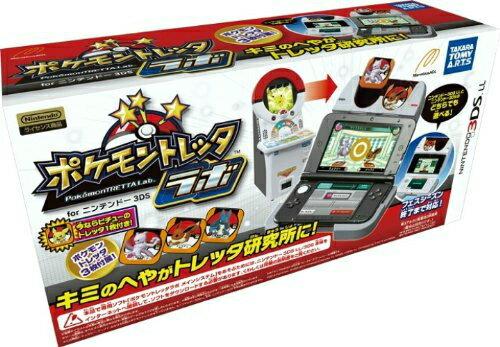 【中古】[ACC][3DS]ポケモントレッタラボ for ニンテンドー3DS 初回生産版 タカラトミーアーツ(20130810)