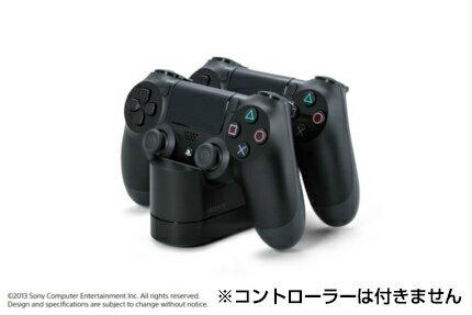 【中古】[ACC][PS4]DUALSHOCK4(デュアルショック4) 充電スタンド SCE(CUH-ZDC1J)(20140222)