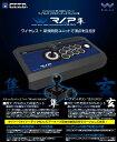 【中古】[ACC][PS3]ワイヤレス リアルアーケードPro.V3 隼 HORI(HP3-194)(20140130)