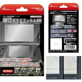 【新品】【O倉庫】[ACC][3DS]New3DSLL・3DSLL用液晶保護フィルム 硬質ガラスフィルム6H アンサー(ANS-3D049)(20140427)