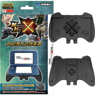 [OPT]monsutahantakurosuhantingugia for New任天堂3DS LL HORI(3DS-467)(20151128)