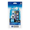 【新品即納】[ACC][PSVita]Newプロテクトフレーム for PlayStation Vita アクアブルー HORI(PSV-155)(PCH-20...