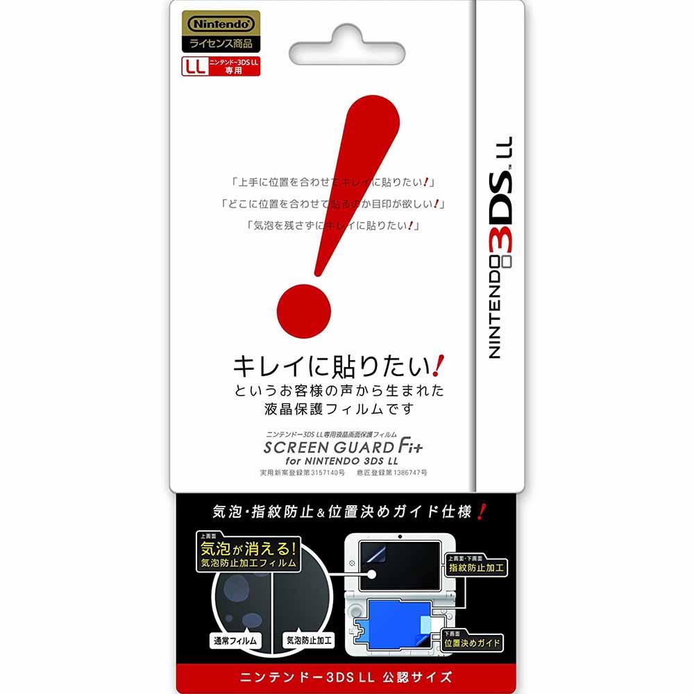 【新品即納】[ACC][3DS]ニンテンドー3DS LL専用液晶画面保護フィルム SCREEN GUARD Fit(スクリーンガードフィット) for NINTENDO 3DS LL キーズファクトリー(LLF-001)(20120728)