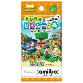 【新品即納】[ACC][Switch][3DS](再販)『とびだせ どうぶつの森 amiibo+』amiiboカード(アミーボカード) あつまれ どうぶつの森(あつ森)対応 任天堂(20200314)