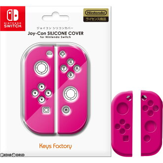 [ACC] [Switch] ジョイコンシリコンカバー for Nintendo Switch (Nintendo switch) pink Keyes factory (NJS-001-2)(20170303)