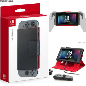 [ACC] [Switch] Nintendo Switch (Nintendo switch) stylish cover Nintendo sale (NSL-0005)(20170728)