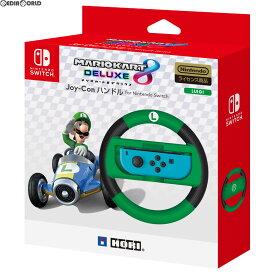 【中古】[ACC][Switch]マリオカート8 デラックス Joy-Conハンドル ルイージ for Nintendo Switch(ニンテンドースイッチ) HORI(NSW-055)(20170803)