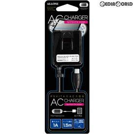 【新品】【お取り寄せ】[ACC][PSVita]PSVITA2000用 AC充電器 ブラック アローン(ALG-V2MACK)(20151210)