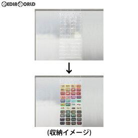 【新品】【O倉庫】[ACC][FC](FC/MDカセット用)カセット収納ポケット コロンバスサークル(CC-MLWPC-CL)(20190202)