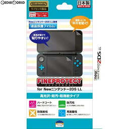 [ACC][3DS]FINEPROTECT(很好防護)for New任天堂2DS LL TENYO(NTC-FC-02)(20170713)