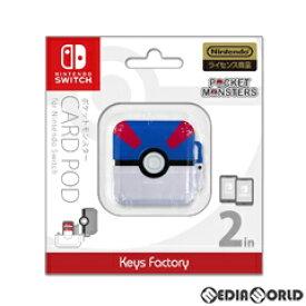 【新品即納】[ACC][Switch]ポケットモンスター カードポッド for Nintendo Switch(ニンテンドースイッチ) スーパーボール 任天堂ライセンス商品 キーズファクトリー(CCP-001-3)(20191214)