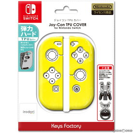 【新品】【O倉庫】[ACC][Switch]Joy-Con TPU COVER for Nintendo Switch(ジョイコン TPUカバー for ニンテンドースイッチ) イエロー 任天堂ライセンス商品 キーズファクトリー(NJT-001-4)(20200208)