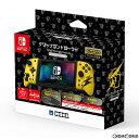 【予約前日発送】[ACC][Switch]グリップコントローラー for Nintendo Switch(ニンテンドースイッチ) ピカチュウCOOL 任天堂ライセンス商品 HORI(NSW-256)(