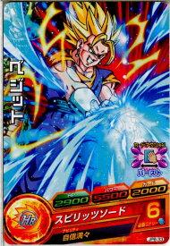 【中古】[TCG]ドラゴンボールヒーローズ JPB-33 ベジット(20140101)