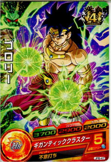 It is [TCG] dragon ball heroes JPB-47 bath Lee (20141201) [for the play]
