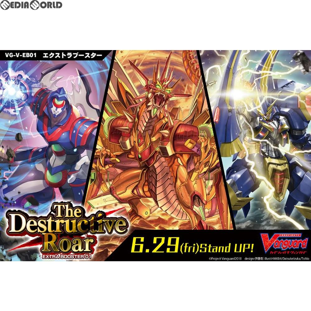 【予約前日発送】[BOX][TCG]カードファイト!! ヴァンガード エクストラブースター第1弾 The Destructive Roar(ザ デストラクティブ ロアー)(VG-V-EB01)(12パック)(20180629)