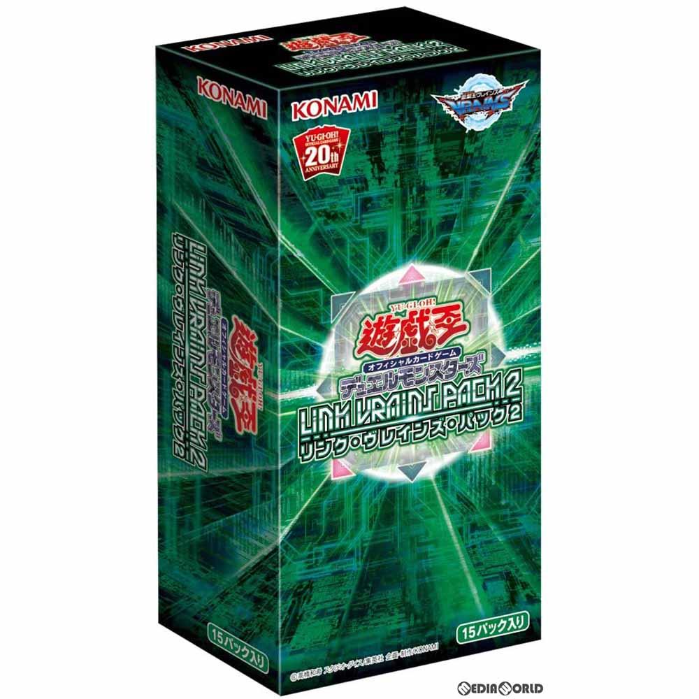 【予約前日発送】[BOX][TCG]遊戯王OCG デュエルモンスターズ LINK VRAINS PACK(リンクヴレインズパック2)(CG1606)(15パック)(20181123)