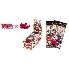 【予約前日発送】[BOX][TCG](再販)カードファイト!! ヴァンガード タイトルブースター第1弾 BanG Dream! FILM LIVE(バンドリ! フィルムライブ)(VG-V-TB01)(12パック)(20200918)