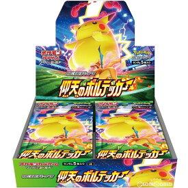 【新品即納】[BOX][TCG]ポケモンカードゲーム ソード&シールド 拡張パック 「仰天のボルテッカー」(30パック)(20200918)