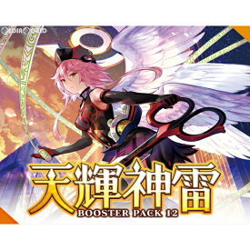 【新品即納】[BOX][TCG]カードファイト!! ヴァンガード ブースターパック第12弾 天輝神雷(VG-V-BT12)(16パック)(20201106)