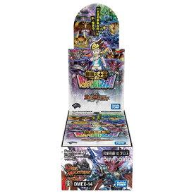 【新品即納】[BOX][TCG]デュエル・マスターズTCG 弩闘×十王超ファイナルウォーズ!!!(DMEX-14)(10パック)(20210220)