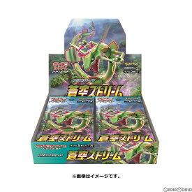 【新品即納】[BOX][TCG]ポケモンカードゲーム ソード&シールド 強化拡張パック 「蒼空ストリーム」(30パック)(20210709)