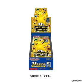 【新品即納】[BOX][TCG]キャンペーン特典付(4パック) ポケモンカードゲーム ソード&シールド 拡張パック「25th ANNIVERSARY COLLECTION」(16パック)(20211022)