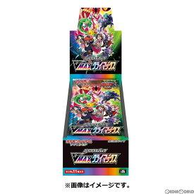 【予約前日発送】[カートン][TCG]ポケモンカードゲーム ソード&シールド ハイクラスパック VMAXクライマックス(20BOX)(20211203)