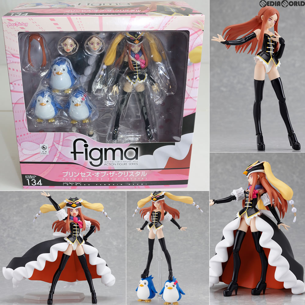 【中古】[FIG]134 figma(フィグマ) プリンセス・オブ・ ザ・クリスタル 輪るピングドラム フィギュア マックスファクトリー(20120818)