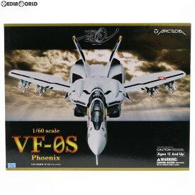 【中古】[TOY]1/60 完全変形VF-0S フェニックス マクロス ゼロ 完成トイ アルカディア(20151223)