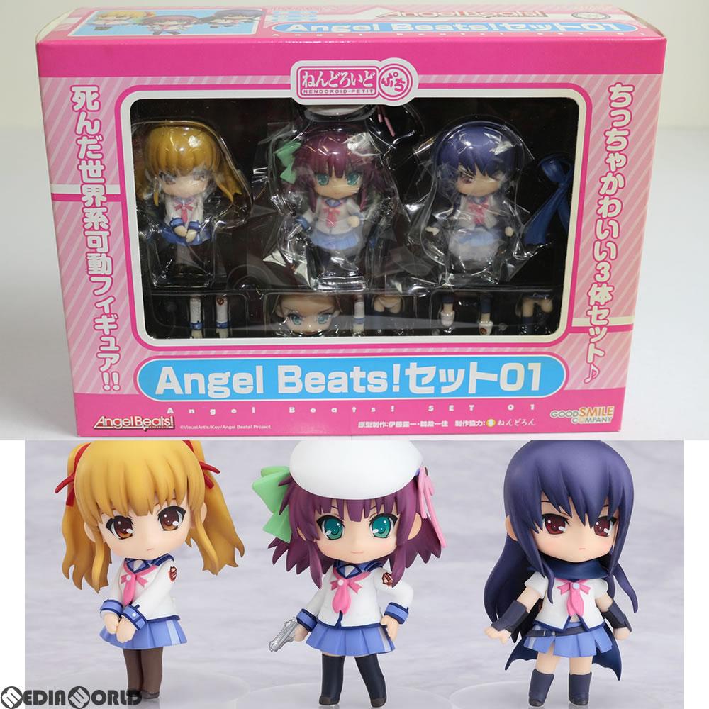 【中古】[FIG]ねんどろいどぷち Angel Beats!(エンジェルビーツ!) セット01 完成品 可動フィギュア グッドスマイルカンパニー(20101031)