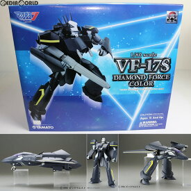 【中古】[TOY]完全変形 1/60 VF-17S ダイヤモンドフォース仕様 マクロス7 完成トイ YAMATO(やまと)(20111230)