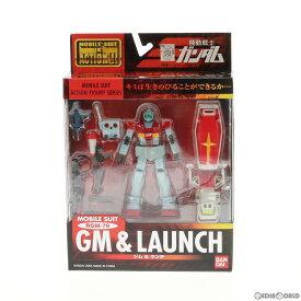 【中古】【箱難あり】[FIG]MS IN ACTION!!(モビルスーツ・イン・アクション) RGM-79 ジム&ランチ 機動戦士ガンダム 完成品 可動フィギュア バンダイ(20041113)