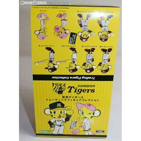 【中古】[未開封][BOX][FIG]阪神タイガース トレーディングフィギュアコレクション(8個) コトブキヤ(20100825)
