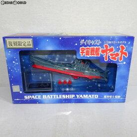 【中古】[FIG]宇宙戦艦ヤマト 復刻限定版 1/1300 完成品 フィギュア ミムコ(20140228)